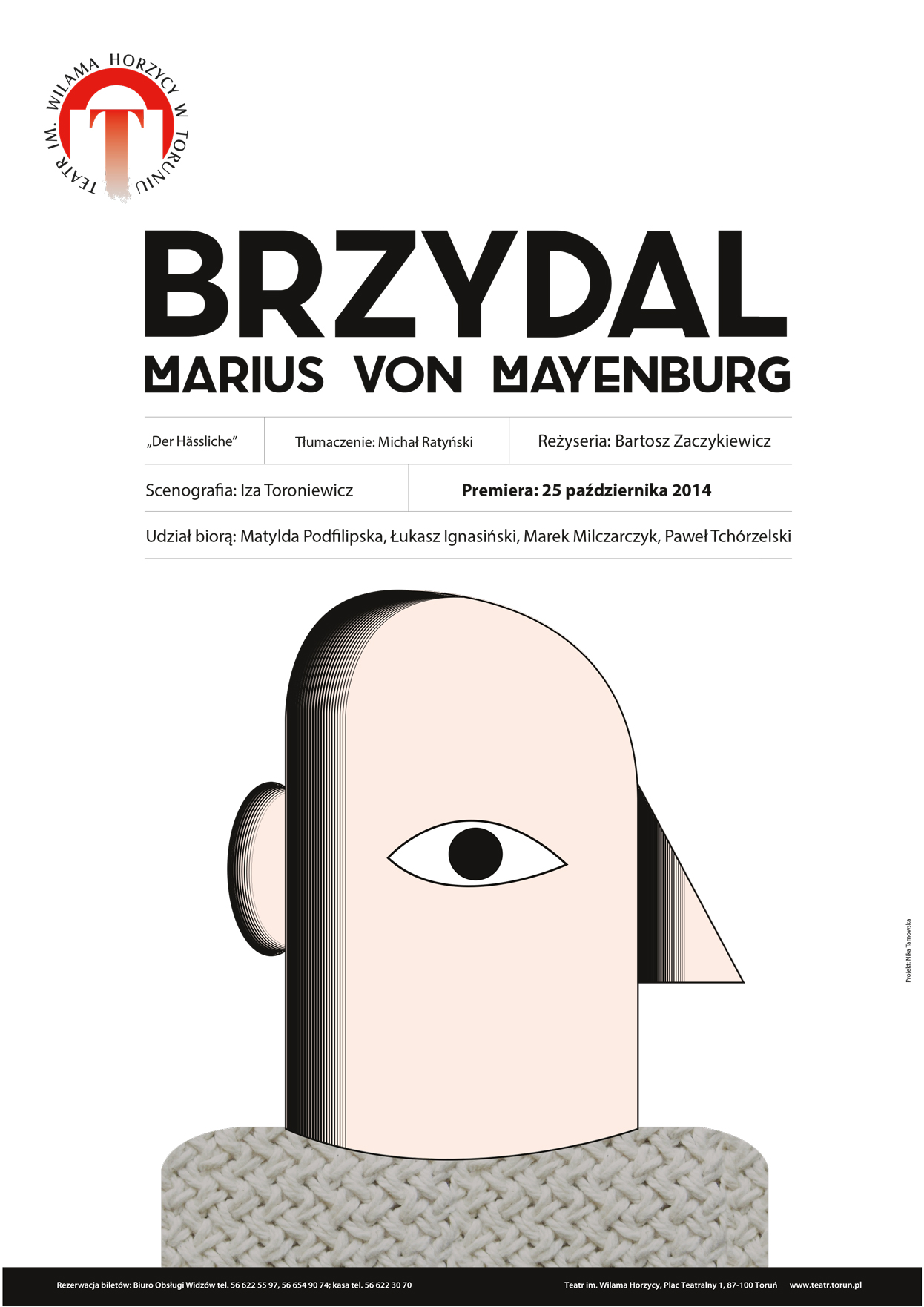 The Ugly One (Brzydal)